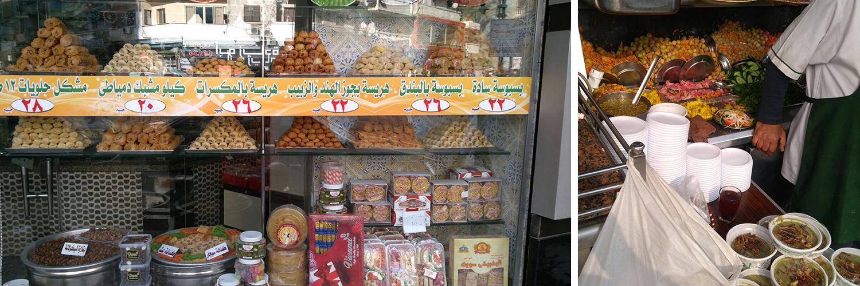 Läden in Ägypten