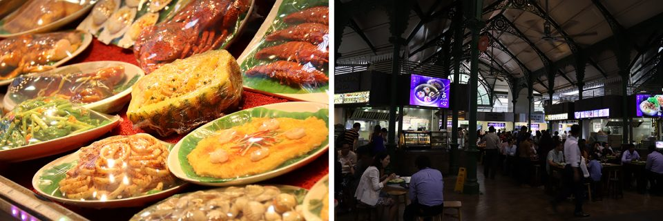 Hawker Center in Singapur
